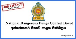 National-Dangerous-Drugs-Control-Board-Vacancies