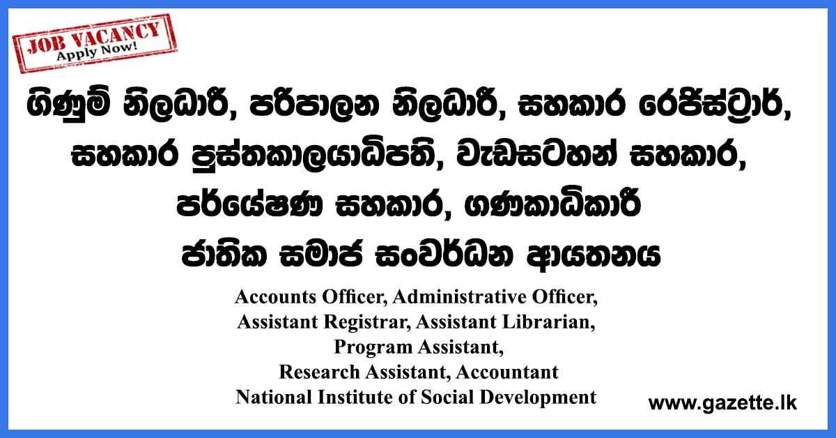 National-Institute-of-Social-Development