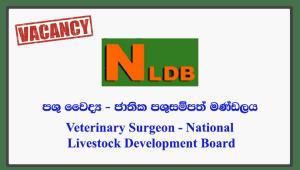 Veterinary Surgeon - National Livestock Development Board