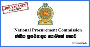 National-Procurement-Commission
