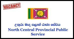 North Central Provincial Public Service