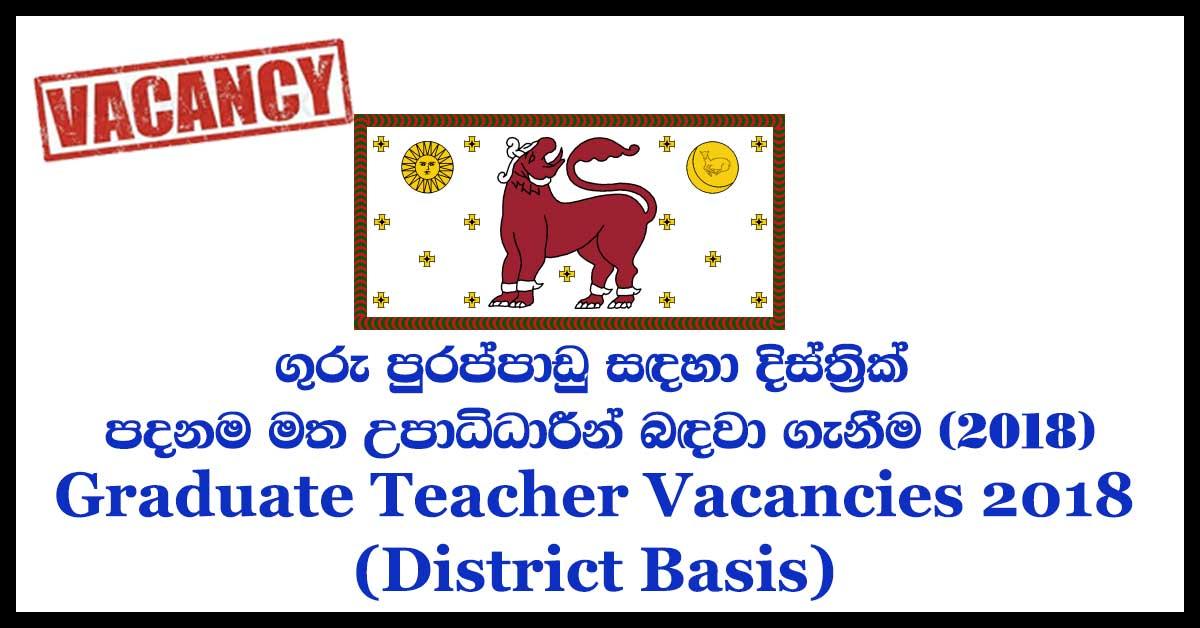 Graduate Teacher Vacancies 2018 (District Basis) - North