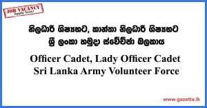 Officer-Cadet
