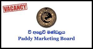 Paddy Marketing Board