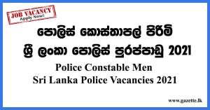 Police-Constable-Men-Vacancies