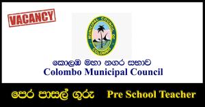 Pre School Teacher - Colombo Municipal Council