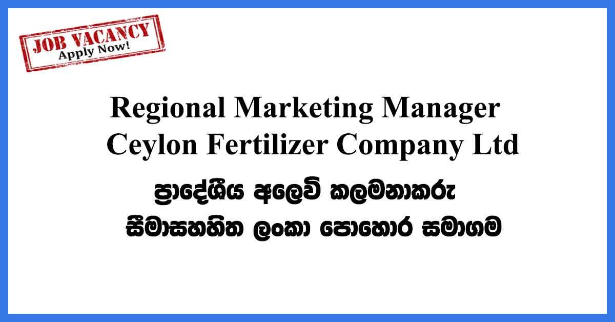 Regional-Marketing-ManagerRegional-Marketing-Manager