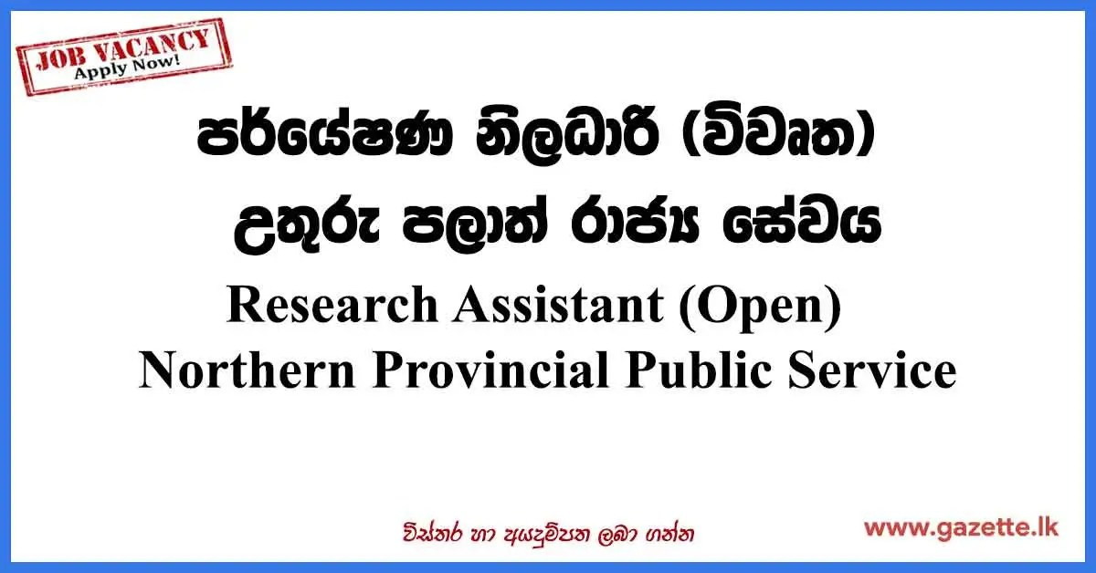 Research-Assistant-(Open)