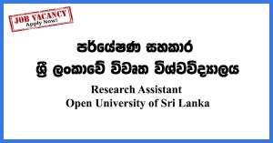 Research-Assistant-Vacancies-Open
