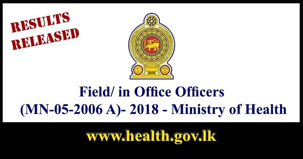 Results Released : Field/ in Office Officers (MN-05-2006 A)- 2018 - Ministry of Health