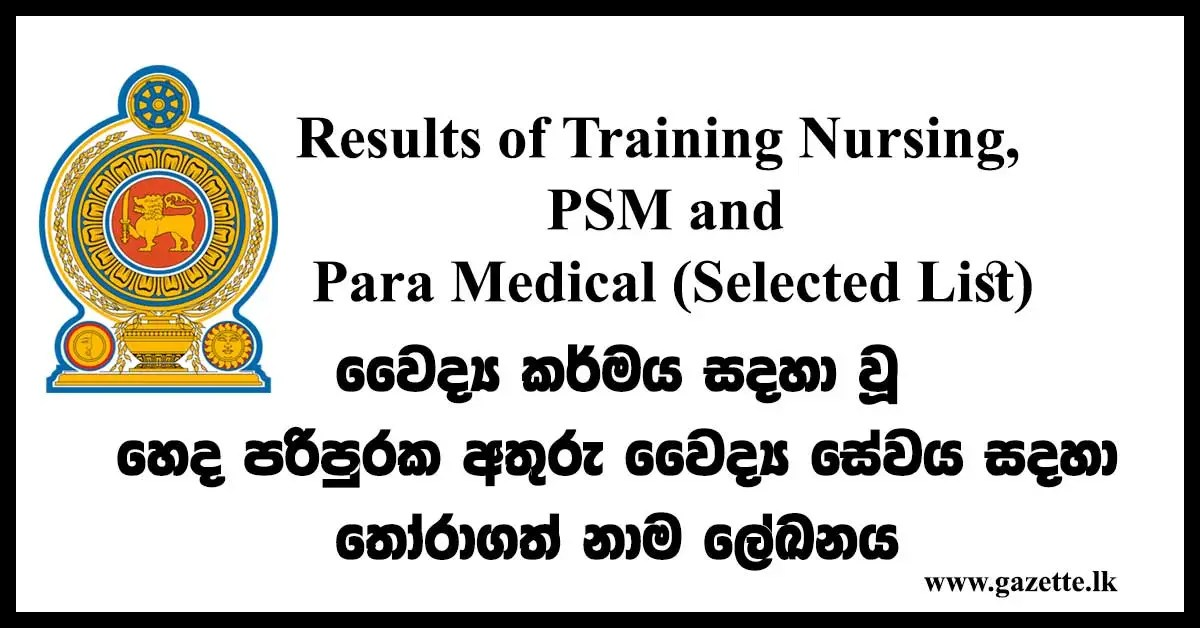 Results-of-Training-Nursing-PSM-and-Para-Medical-Selected-List
