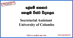 Secretarial-Assistant-UOC