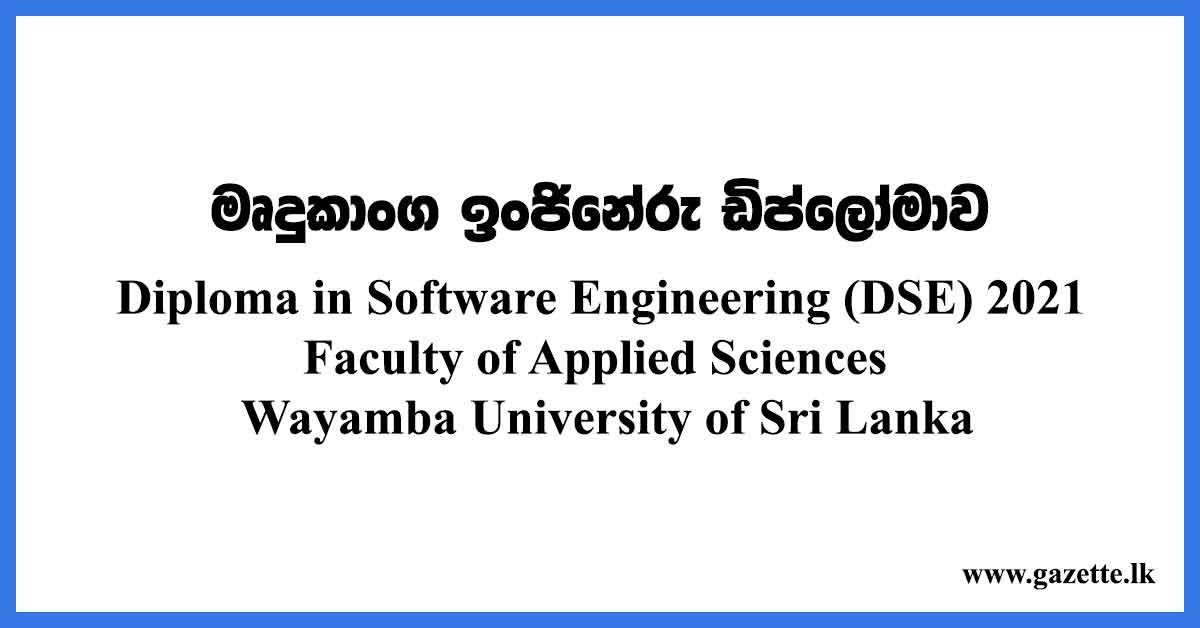 Software-Engineering-Wayamba-University-of-Sri-Lanka