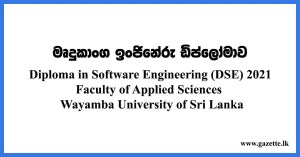Software-Engineering-Wayamba-University-of-Sri-Lanka