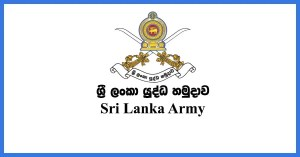 Sri-Lanka-Army-Vacancies