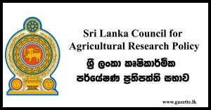 Sri-Lanka-Council-for-Agricultural-Research-Policy