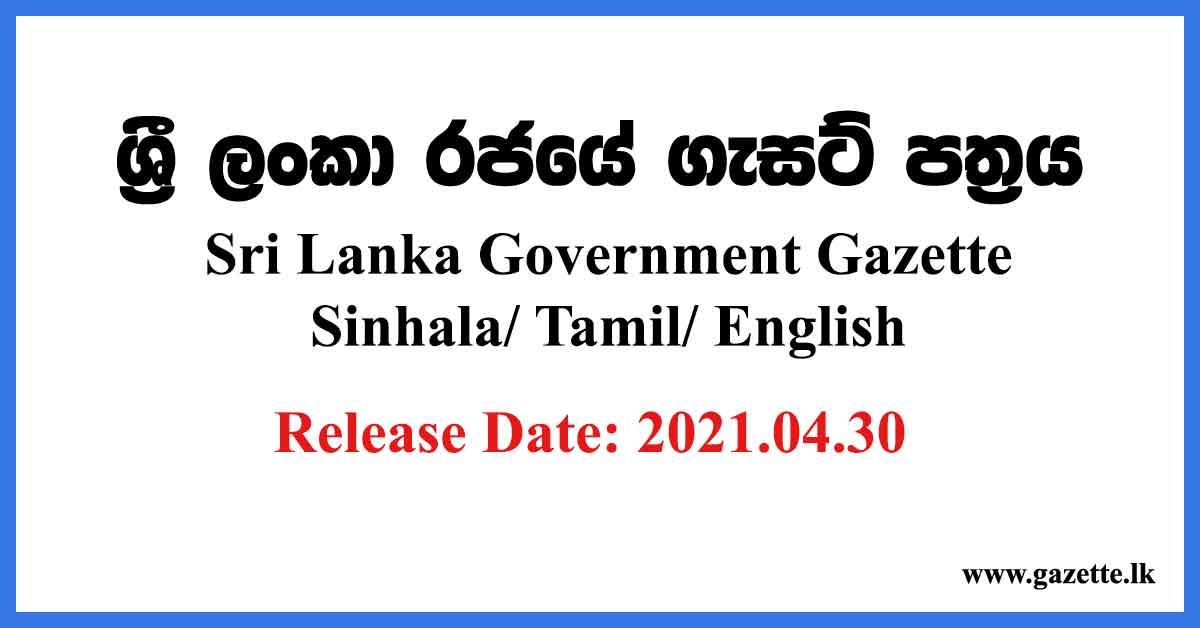 Sri-Lanka-Government-Gazette-2020-04-30