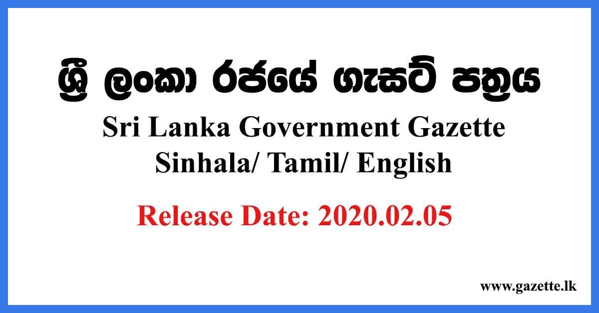 Sri-Lanka-Government-Gazette-February-05-2021