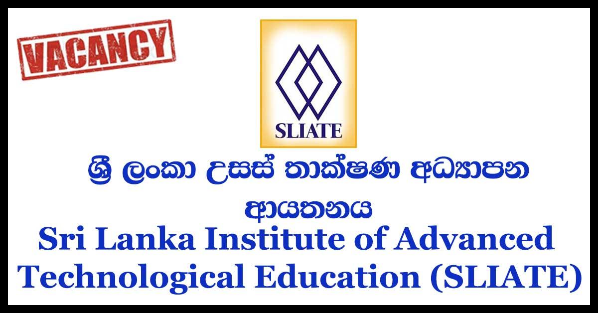 Sri Lanka Institute of Advanced Technological Education (SLIATE)
