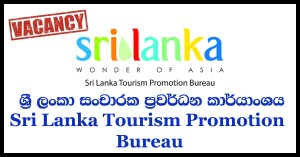 Sri Lanka Tourism Promotion Bureau