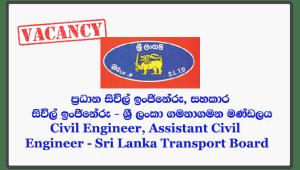 Civil Engineer, Assistant Civil Engineer - Sri Lanka Transport Board