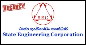 State Engineering Corporation