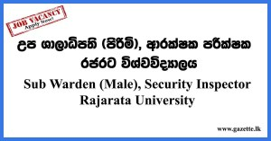 Sub-Warden-(Male),-Security-Inspector---Rajarata-University