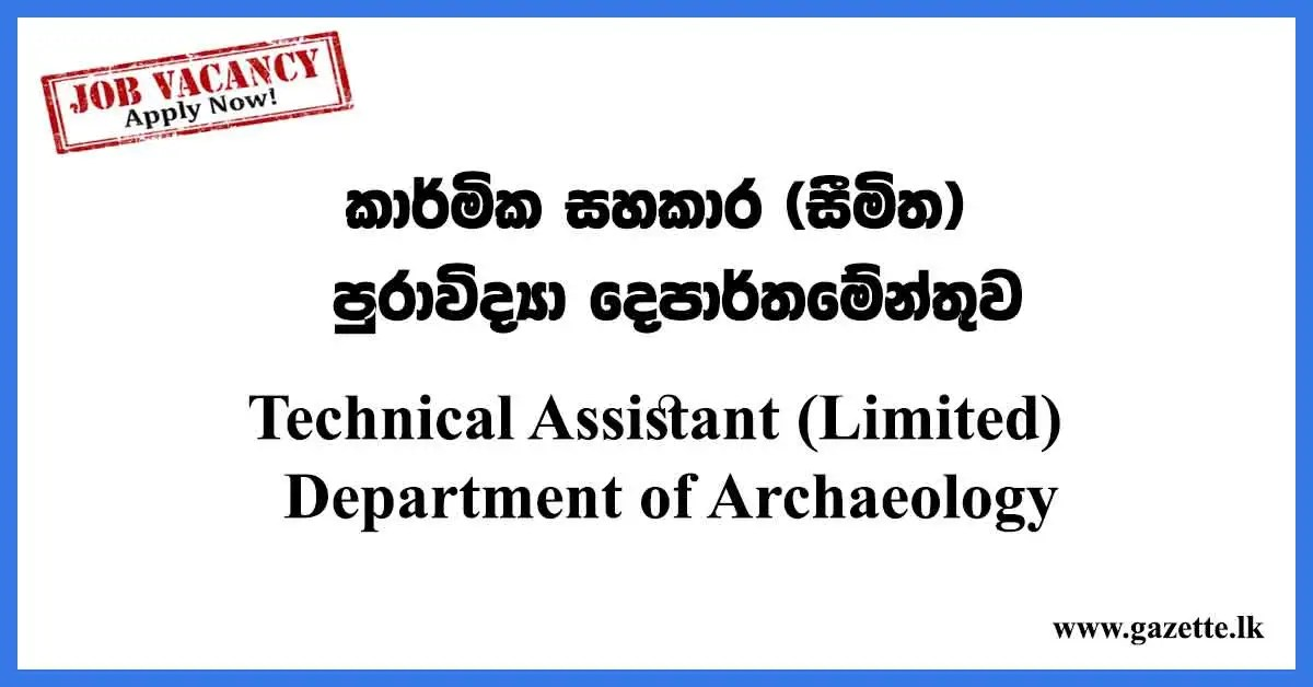 Technical-Assistant-(Limited)-Exam