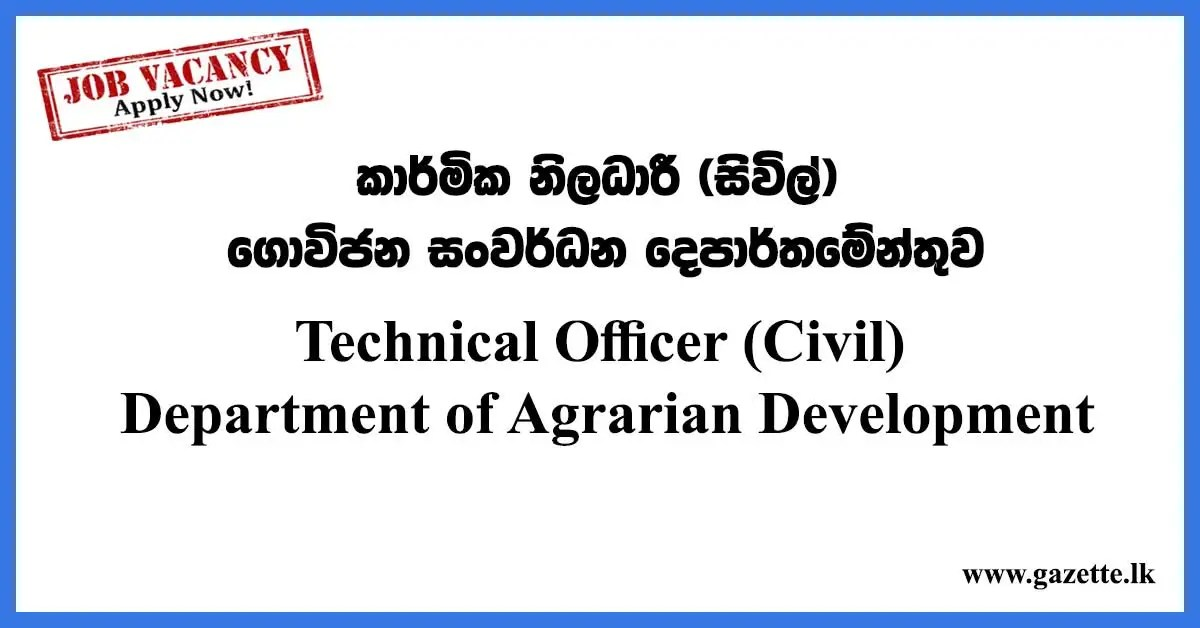 Technical-Officer-(Civil)
