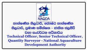 Technical Officer, Senior Technical Officer, Quantity Surveyor - National Aquaculture Development Authority Closing Date: 2018-03-29