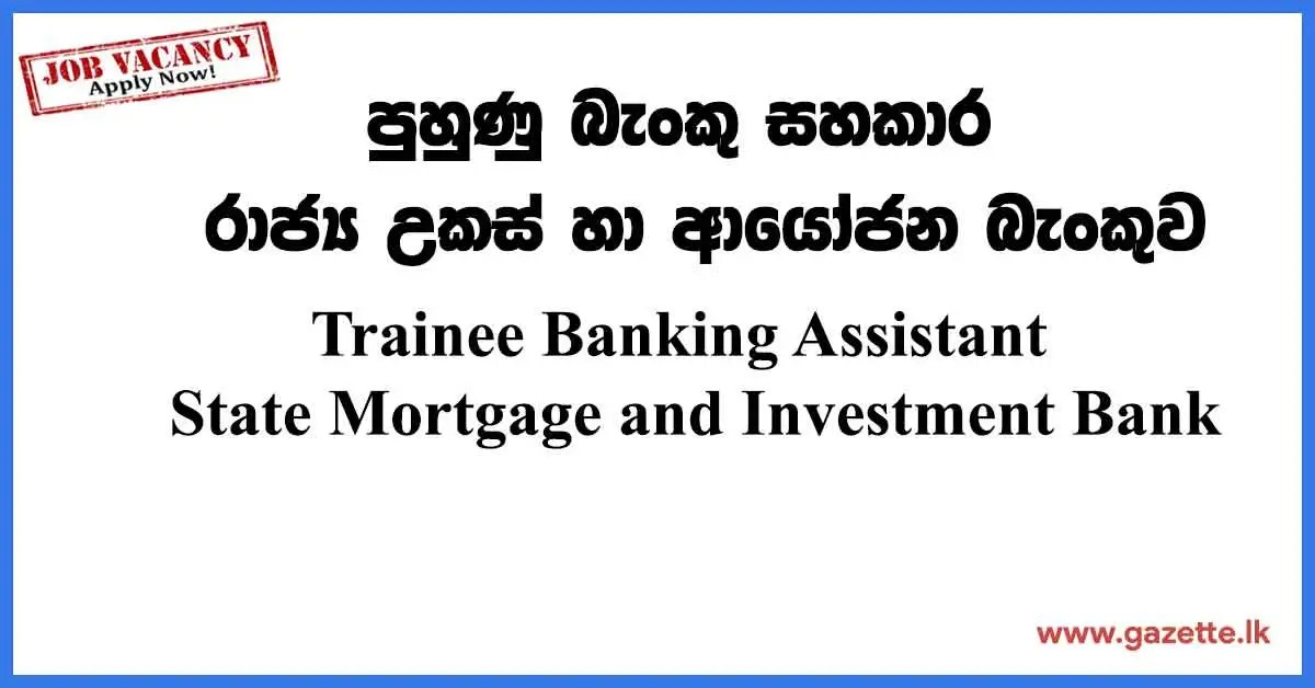 Trainee-Banking-Assistant-SIMB