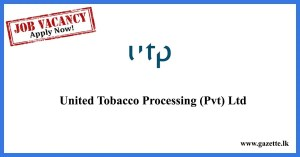 United-Tobacco-Processing-(Pvt)-Ltd
