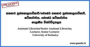 University-of-Kelaniya