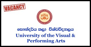 Audit Assistant - University of the Visual & Performing Arts