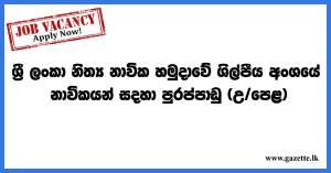 Vacancies-for-Sailors---Sri-Lanka-Navy