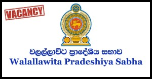 Walallawita Pradeshiya Sabha