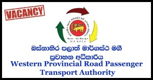 Western Provincial Road Passenger Transport Authority