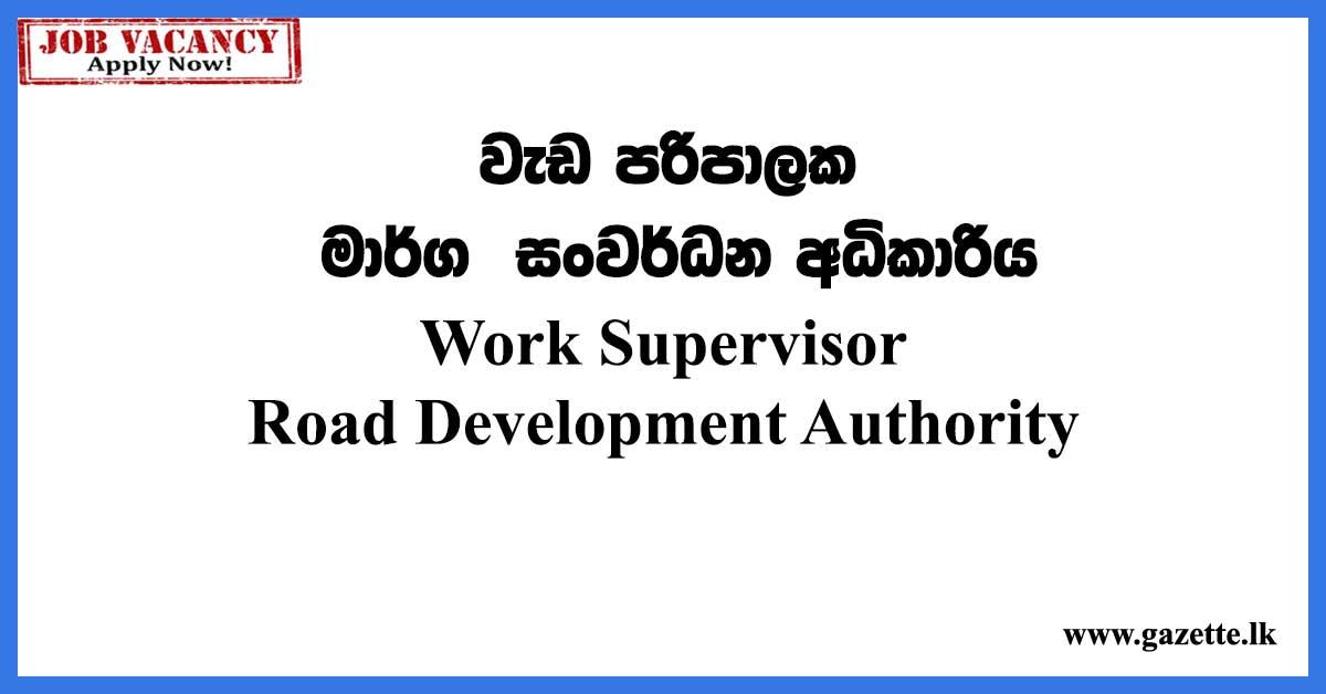 Work-Supervisor-RDA