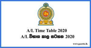 al-time-table-2020