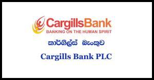 cargills-bank-vacancy