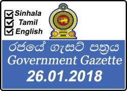 Sri Lanka Government Gazette 26-01-2018