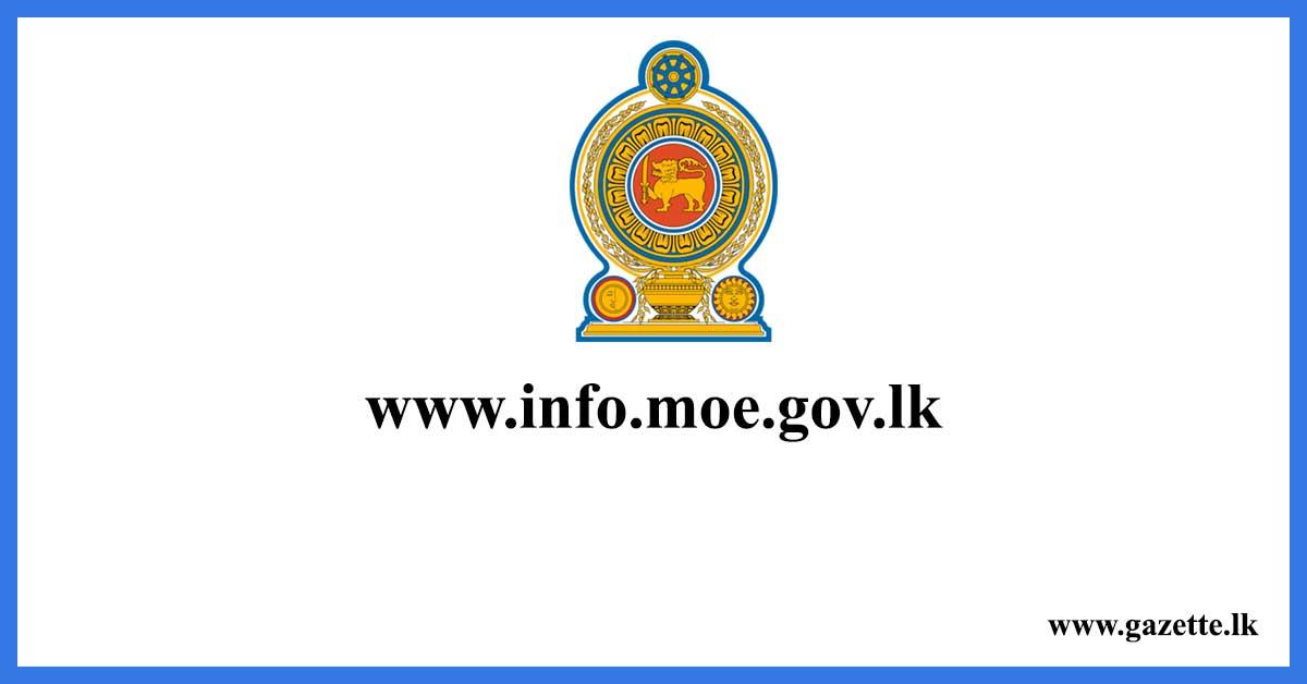 info-moha-gov-lk