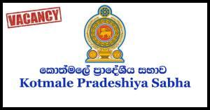 Kotmale Pradeshiya Sabha