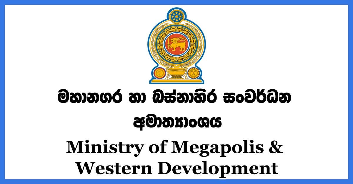 mega-polis-western-development