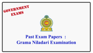 Grama Niladari Examination Past Papers