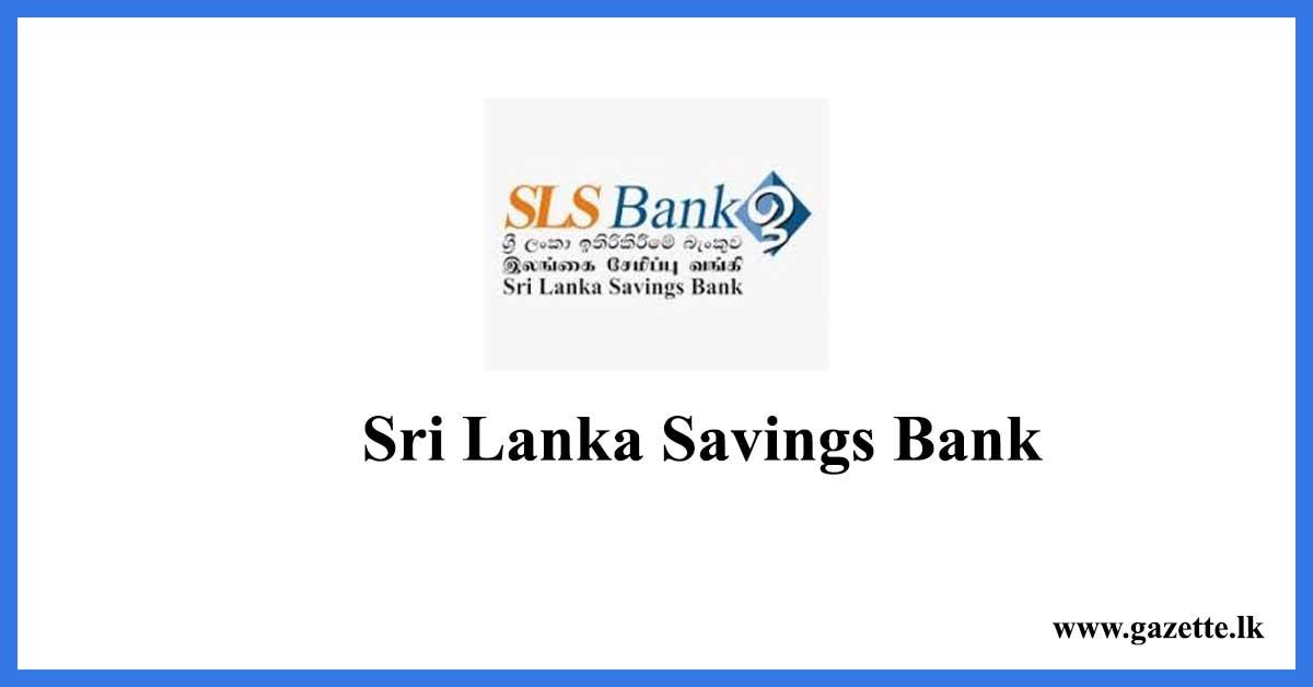 sri-lanka-savings-bank