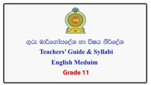 teachers-guide-syllabi-english-medium-grade-11