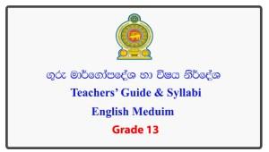 teachers-guide-syllabi-english-medium-grade-13