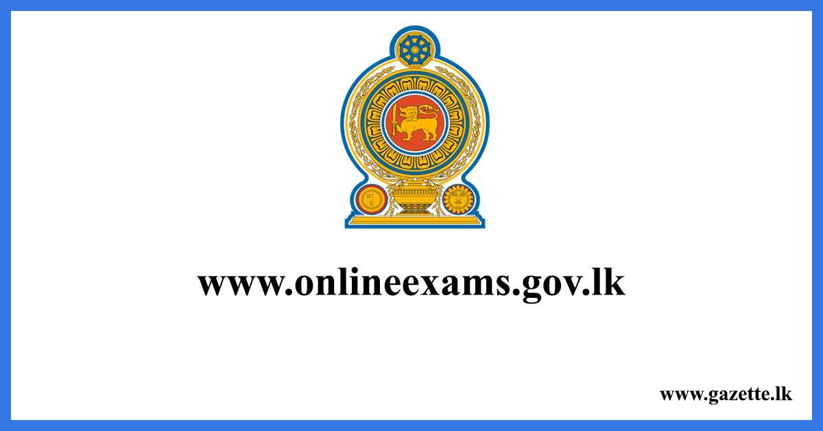 www-onlineexams-gov-lk
