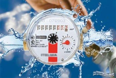 Счетчики воды, установка счетчиков воды в Днепропетровске